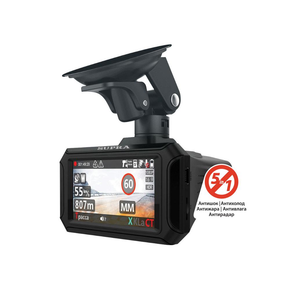 Видеорегистратор с радар детектором супра отзывы оборудование самсунг цифровой видеорегистратор